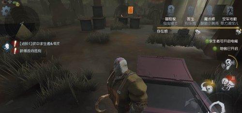 人格军工厂地窖位置分享 /h1>    第五人格军工厂是游戏内的一个地图