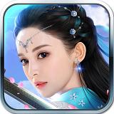 剑指九州御剑游戏安卓版手机版v1.0