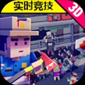 呆萌大作战最新版官方版v1.0
