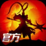 三国热血战神游戏安卓版最新版v1.0