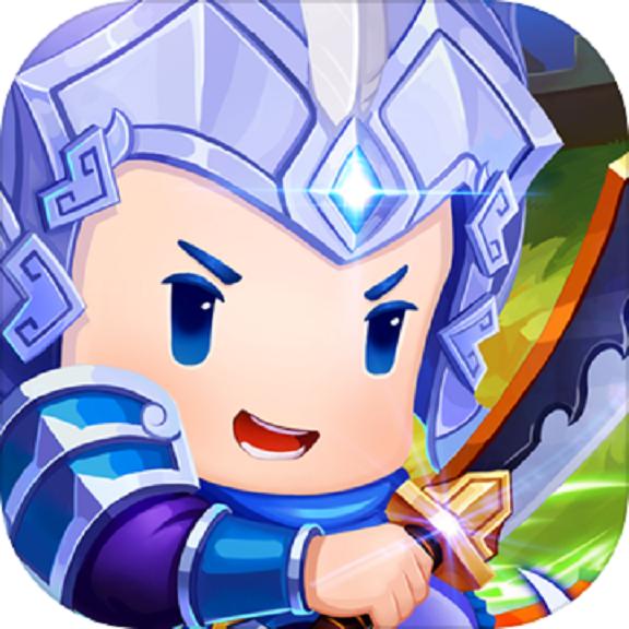 萌战三国魂最新版正式版v3.1.0