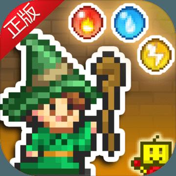 魔法师大冒险汉化版修改版v1.0