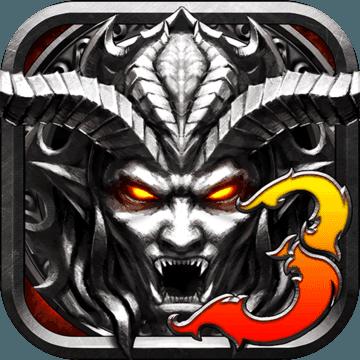 恶魔狂想曲3官方版手机版v1.0