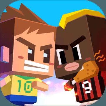 足球对战正式版手机版v1.0
