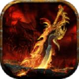 烈火战刃BT版游戏免费版v3.2