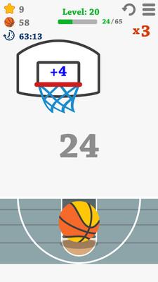 投篮挑战游戏截图2