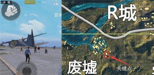 绝地求生刺激战场水城攻略 绝地海岛水城玩法解析