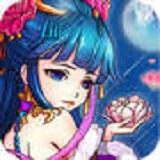 塔防英雄传无限元宝版免费版v1.5