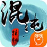 混沌挂机官方版安卓版v1.0.4