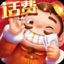 盛乐斗地主手游安卓版v2.2.2
