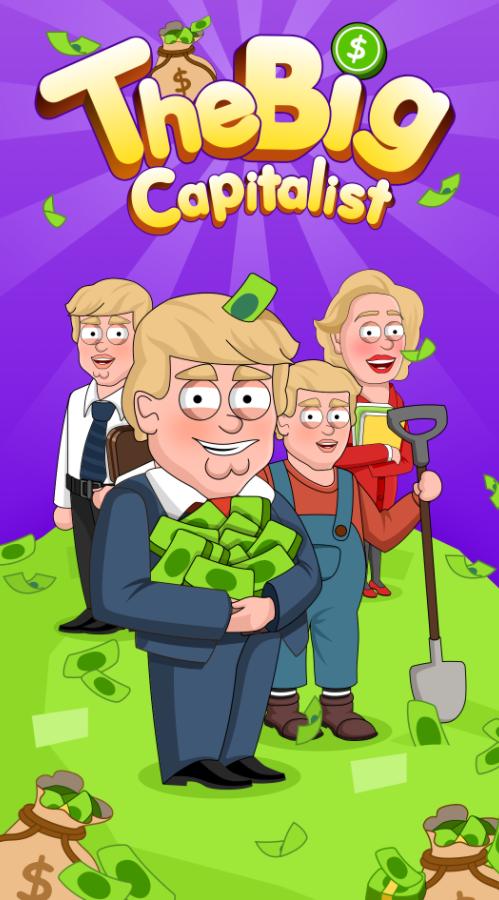 大�Y本家(The Big Capitalist)截�D1