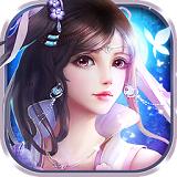 仙尘online游戏安卓版手机版v1.0.0