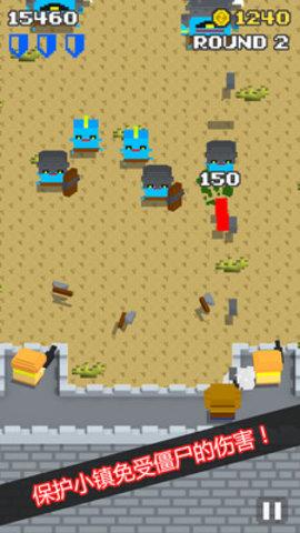 英雄或僵尸的游戏截图 1
