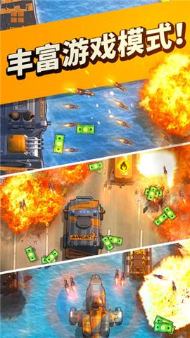 疾速快线:复仇之路的游戏截图 2