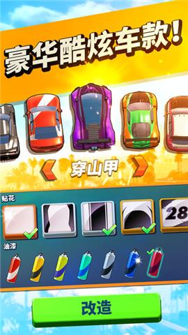 疾速快线:复仇之路的游戏截图 3