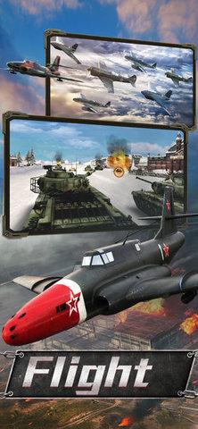 陆空行动的游戏截图 2