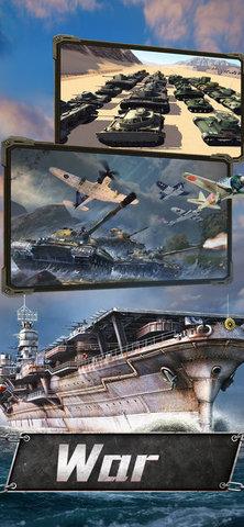 陆空行动的游戏截图 3