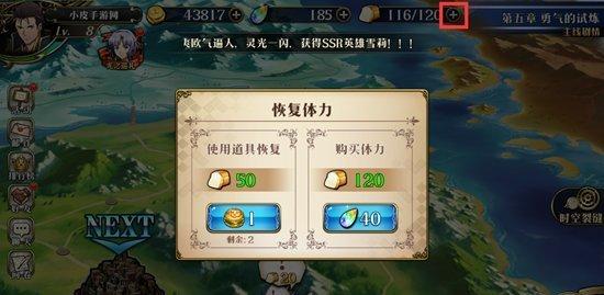 梦幻模拟战手游圣魔晶怎么使用