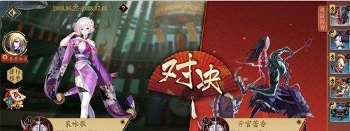 妖神记手游天才战玩法介绍 妖神记手游天才战怎么玩
