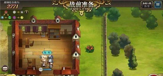 梦幻模拟战手游时空裂缝隐藏宝箱位置 时空裂缝隐藏宝箱在哪
