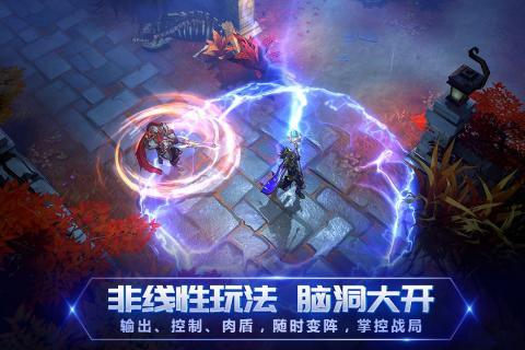求生:英雄峡谷手游的游戏截图 3