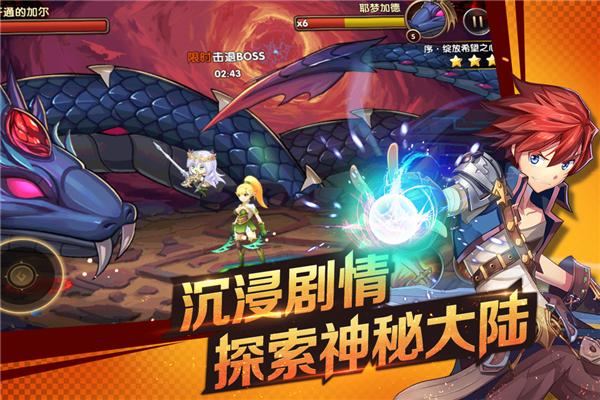 剑之痕的游戏截图 4