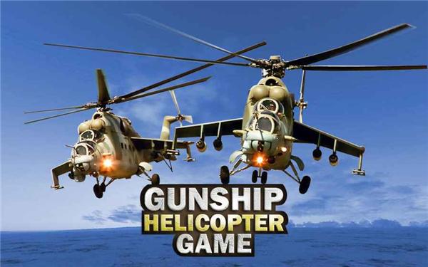 武装直升机战场模拟的游戏截图 4
