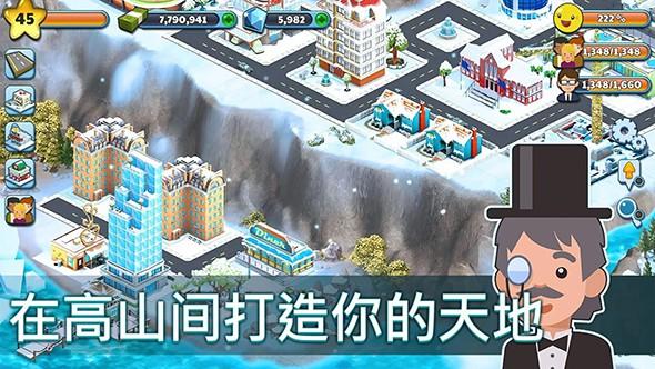 雪城:冰雪村�f世界的游�蚪�D 3