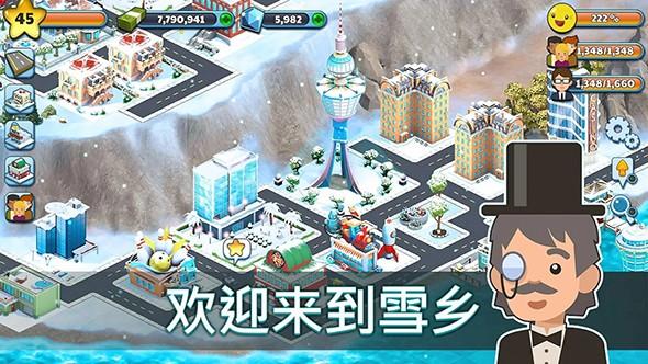 雪城:冰雪村�f世界的游�蚪�D 5