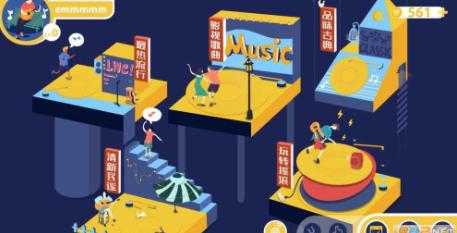 迷鹿音乐app的游戏截图 2