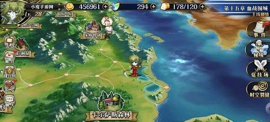 梦幻模拟战手游永恒的神殿打法 永恒的神殿攻略
