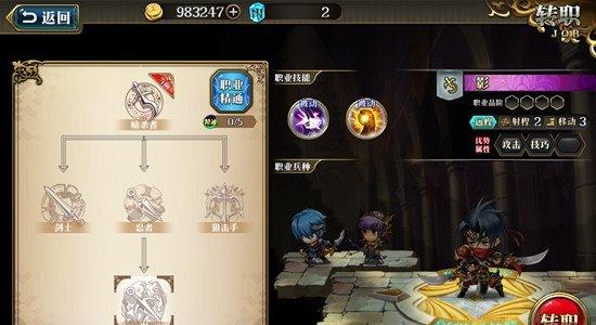 梦幻模拟战手游银狼技能搭配 银狼带什么技能