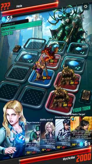漫威:决战前线的游戏截图 5