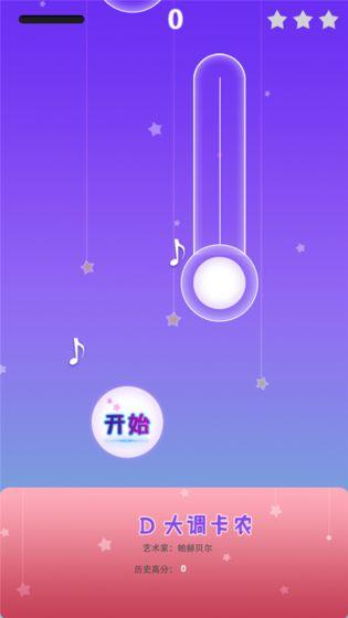 梦幻钢琴白块1.8.6