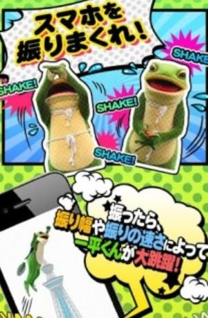 青蛙跳跳跳1.0.1