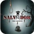 萨尔瓦多救主