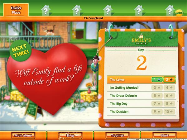 美味餐厅7:艾米丽的真爱