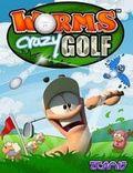 《百战天虫:疯狂高尔夫》升级档破解补丁