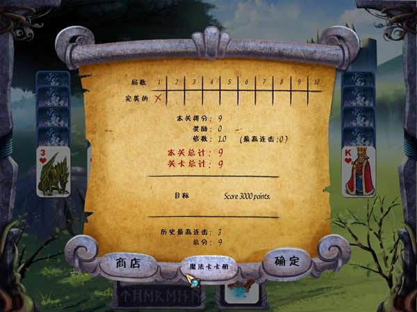 阿瓦隆传说纸牌单机游戏下载