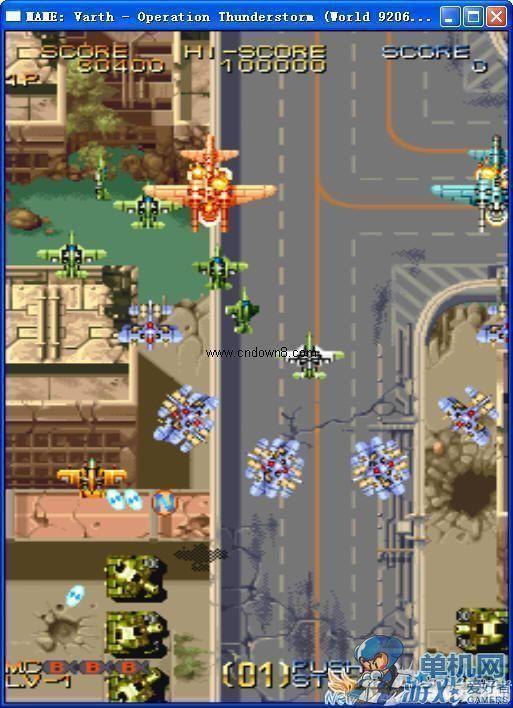 语言: 简体中文  【游戏截图】   威虎战机雷雨行动是经典的街机游戏