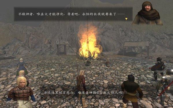 《光明与黑暗:卡拉迪亚的英雄传说》中文版下载