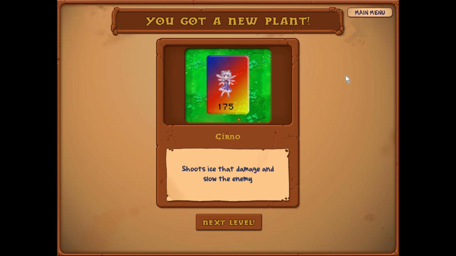 《植物大战僵尸》东方版
