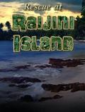 孤岛拯救行动