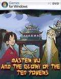 吴师傅与荣耀之剑