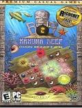 海底宝藏2