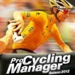 职业自行车队经理2012