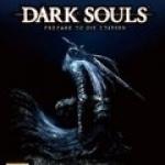 黑暗之魂:受死版