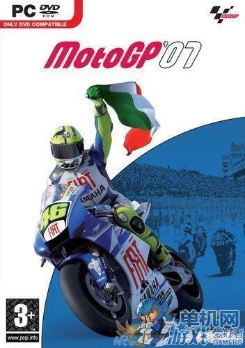 世界摩托大奖赛2007