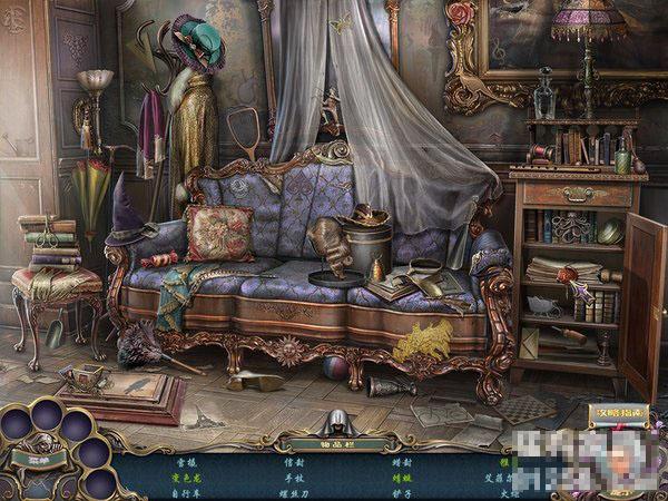 女巫猎人:失窃之美