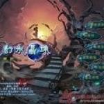 魔幻水晶球的探险之旅中文版